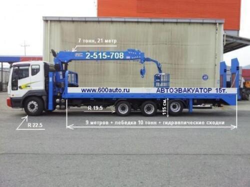 18-124-127-sc-600x5000-max