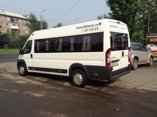 18-124-290-sc-600x5000-max