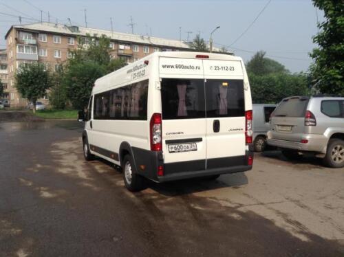 18-124-291-sc-600x5000-max