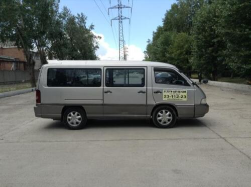 18-124-217-sc-600x5000-max